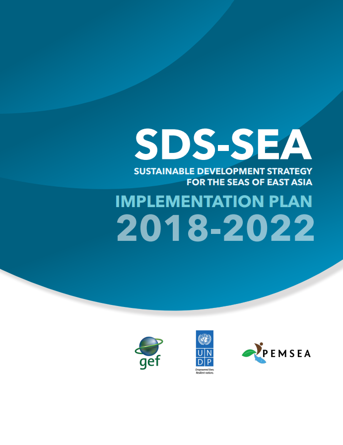 Cover for the SDS-SEA Implementation Plan 2018-2022